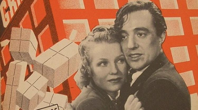 detail from poster