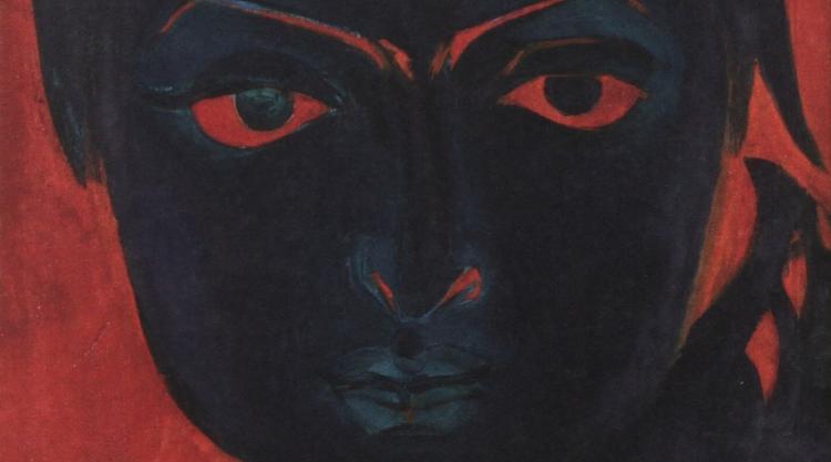 Back cover of La Stanza Verde